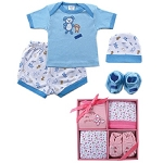 Baby Vision 4PC Box Set  Layette Playtime
