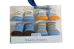 Baby Essentials Sock Set 4 pk Doggie Boy
