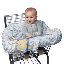 Boppy Shopping Cart Cover, Sunshine