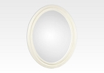 Delta Disney Princess Enchanted Mirror White Ambiance