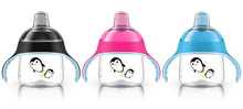Avent My Penguin Sippy Cup 7oz, 6m+