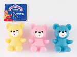 Baby King Teddy Bear Squeeze Toy
