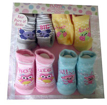 A.D.Sutton Animal Saying  Booties Gift Box 4-Pack