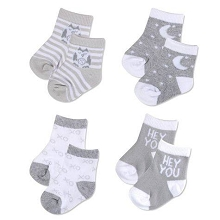 Baby Essential Uni Socks Git Box Set 4 Pack