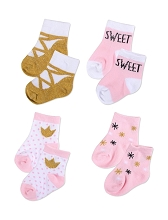 Baby Essential Sweet Socks Git Box Set 4 Pack