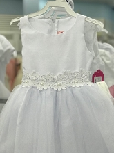 Good Girl Tulle Communion Dress