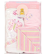 Baby Time Big Oshi 2 Hooded Towel & 2 Washcloths