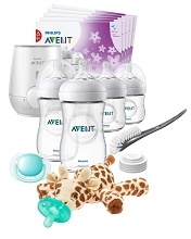 Phillips Avent Natural All in One Gift Set with Snuggle Giraffe, 18 Pieces