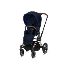 Cybex Priam 3 Complete Stroller Rose Gold Frame with Premium Indigo Blue Seat
